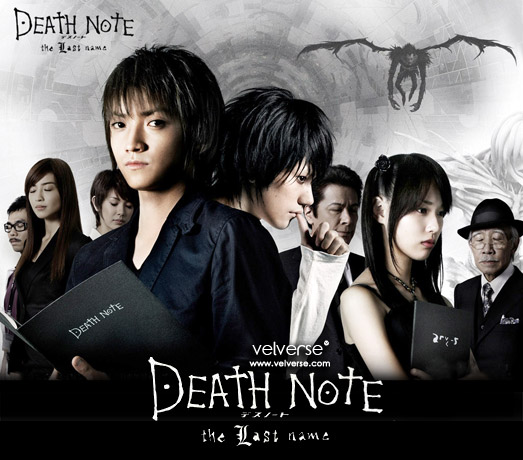 Death Note 2 Poster