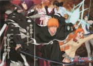 Bleach: Hell Verse - Cover 2