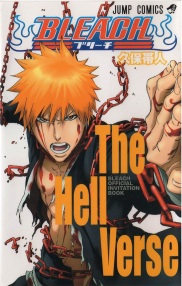 Bleach: Hell Verse - Cover 3