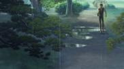 Garden Of Words: Screenshot #004