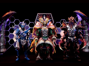 Power Ranger MegaForce Villains